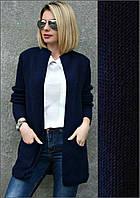 Кардиган женский вязанный, размеры 46-50 Синий