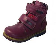 Кожаные зимние ботиночки на девочку 21-25 бордовые