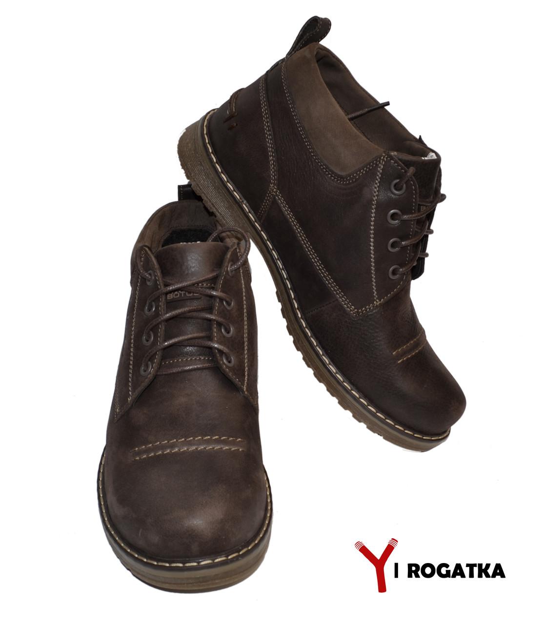 eae761b0a Мужские зимние кожаные ботинки, BOTUS, коричневые, прошитые, низкие -  Интернет магазин обуви