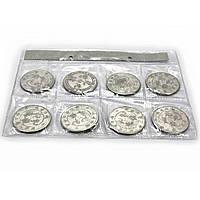 Монеты коллекционные Дракон набор 8 шт