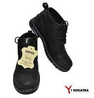 Мужские зимние кожаные ботинки, BOTUS, черные, прошитые, низькие