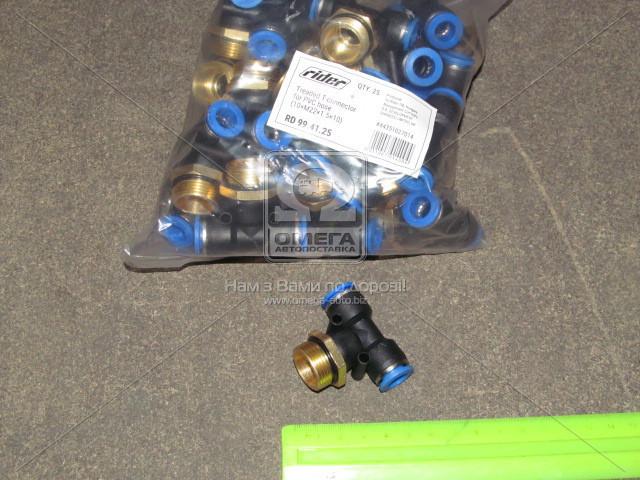 RD 99.41.25 | З'єднувач трубки ПВХ трійник трубка+різьба (10хM22x1.5х10) (в-во RIDER)