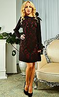 Платье из новой коллекции  осень 2017