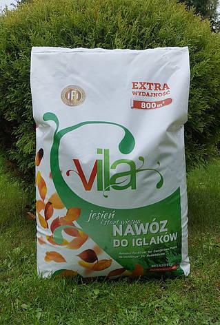 Удобрение Yara Vila ОСЕННЕЕ для ХВОЙНЫХ растений 25кг (гранулированное), фото 2