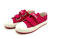 Кеды для девочек Clibee 31-36 размеры
