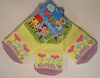 Яркие махровые носочки с отворотом для малышей