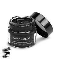 Крем краситель для обуви и кожи (жидкая кожа) Famaco Famacolor 15ml # 397 Metallic Silver
