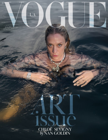 Журнал Vogue UA Вог Украина №08 август 2017
