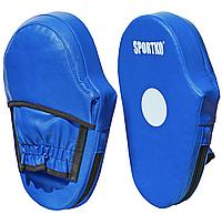Прямые удлиненные лапы SPORTKO синяя