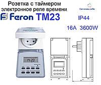 Розетка с таймером электронным реле времени Feron TM 23 IP44 3600W