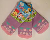 Носочки с отворотом махровые для малышей