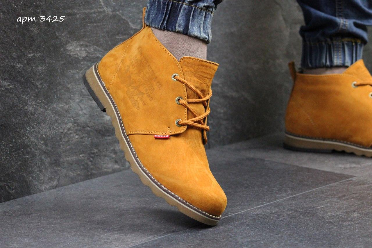 Мужские зимние ботинки Levis, на меху,горчичные 45р
