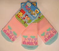 Носочки для малышей махровые с отворотом