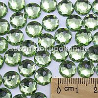 (50шт) Кристаллы - КРУГЛЫЕ МАЛЕНЬКИЕ D=10мм Цвет - ЗЕЛЕНЫЙ