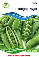 Семена гороха сорт Овощное чудо 30 гр ТМ Агролиния