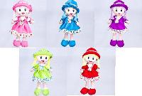 Мягкая кукла 533
