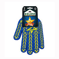 Перчатки DOLONI № 587 синие со звездой