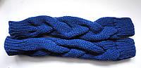 Митенки длинные вязанные синие