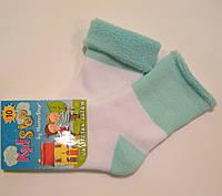 Носочки для маленьких махровые с отворотом голубого цвета