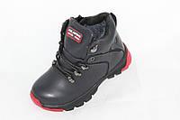 Ботинки для мальчиков на зиму.(33-38) синий
