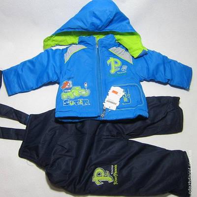 Куртка+комбез на флисе FASHION --Super P 4061-67