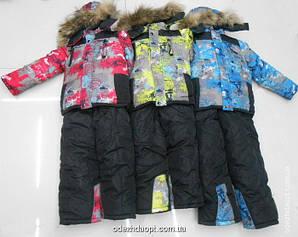 Куртка+Комбез Зима 'кляксы' 14-13-А04