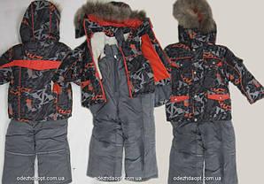 Куртка+Комбез Абстракция-Зима 25-688-3 оранжевые вставки