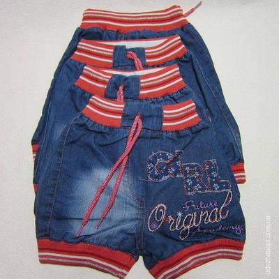 5340 Джинс Шорты 'Girl Original'