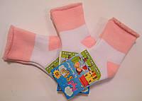 Носочки для маленьких махровые с отворотом розового цвета