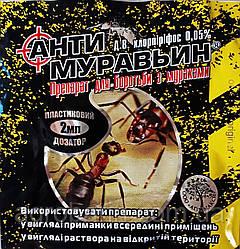 Антимуравьин 2 мл оригинал