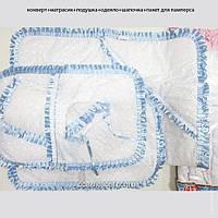Набор Подарочный для Новорожденных 0610