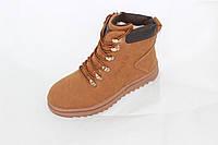Ботинки для мальчиков.(33-38) коричневый