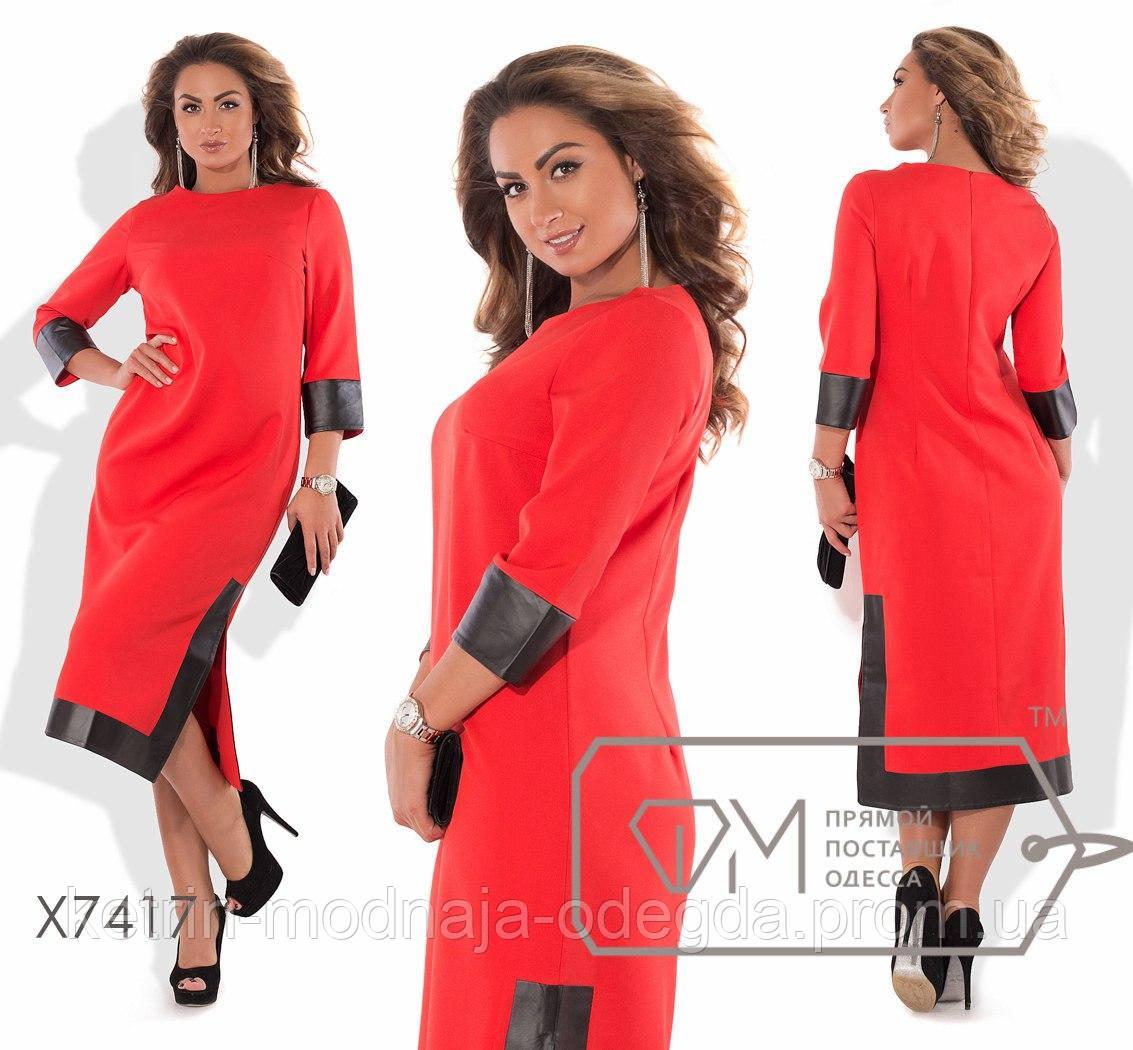 Платья 48 размера миди