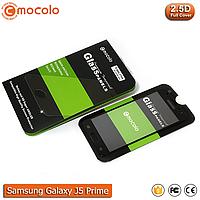 Защитное стекло Mocolo Samsung Galaxy J5 Prime Full cover (Black)