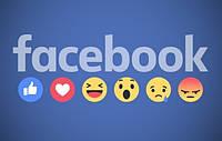 Наша группа на Фейсбук