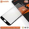 Защитное стекло Mocolo Samsung Galaxy S7 Edge 3D (Black)