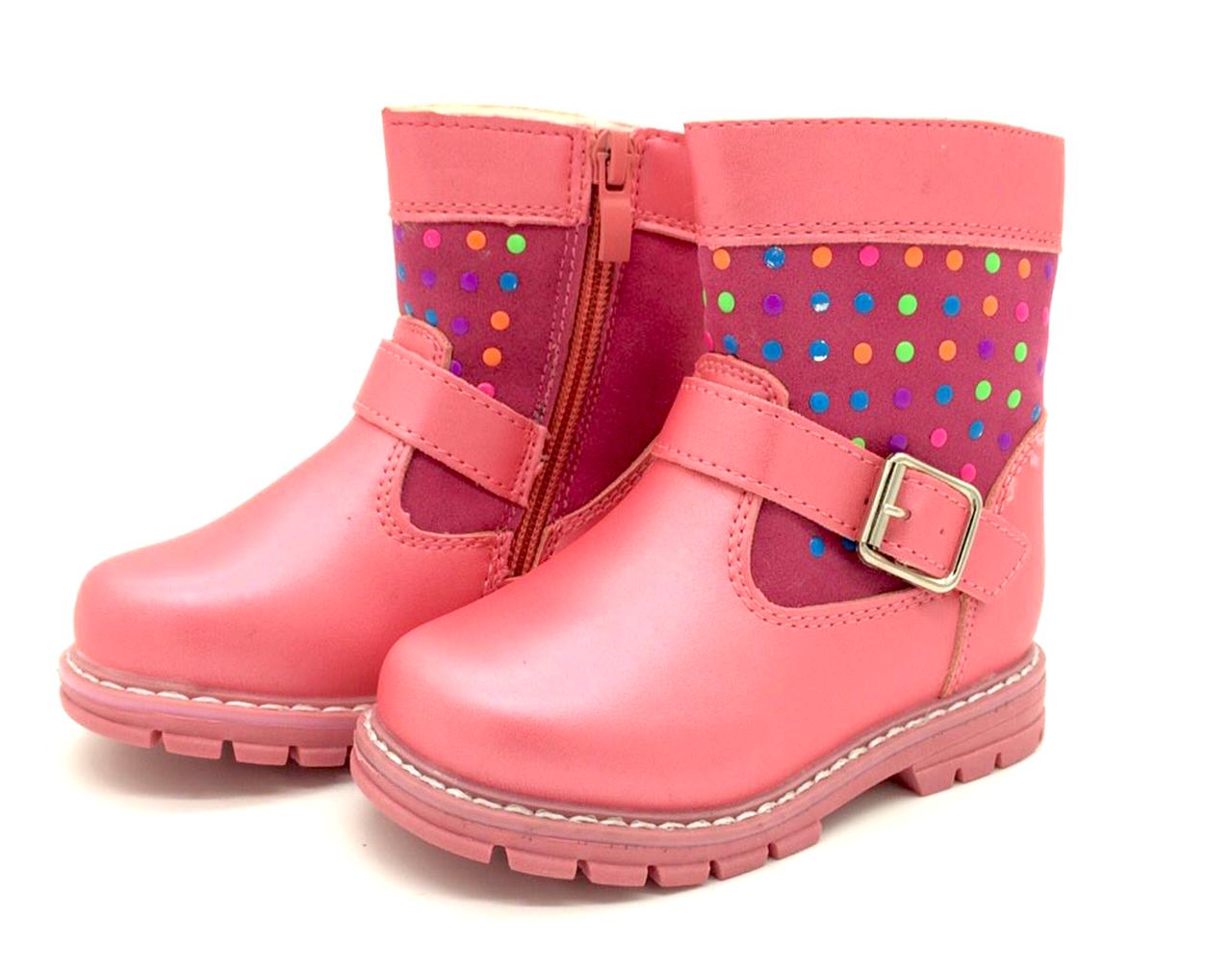 Ботинки осень-зима для девочек розовые Clibee Размеры: 22