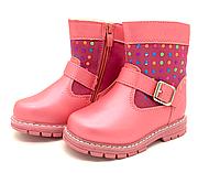 Ботинки осень-зима для девочек розовые Clibee 22-26 размеры