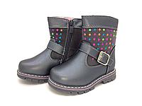 Ботинки осень-зима для девочек Clibee 22-27 размеры