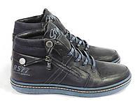 Зимние мужские ботинки синие Belvas