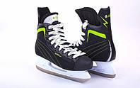 Коньки хоккейные Zelart Max-4496 (размер 44)