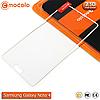 Защитное стекло Mocolo Samsung Galaxy Note 4 Full cover (White)