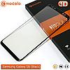 Защитное стекло Mocolo Samsung Galaxy S8 3D (Black)