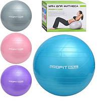 Мяч для фитнеса диаметром 65 см (M 0276 U/R) резиновый