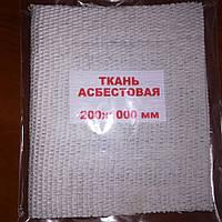 Ткань асбестовая 200 мм*1000 мм, толщина полотна 2 мм