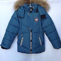 """Куртка зимняя для мальчиков""""Z.L.N.S"""" синяя"""