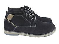 Ботинки замшевые синие классические