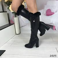 Высокие женские зимние сапоги черные АВ-1605