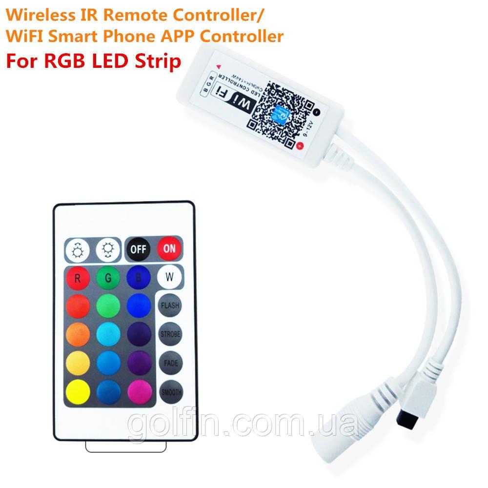 Контроллер RGBW, IR-пульт (24 кнопки)