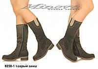 Демисезонные женские замшевые черные сапоги (размеры 36-41)